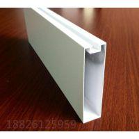 条形铝合金方管天花_型材铝方通_条形铝方管