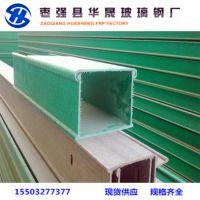 金昌玻璃钢电缆桥架线槽盒,防火复合桥架梯式桥架