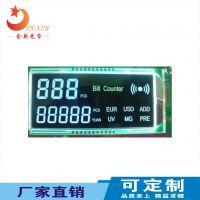 厂家直销专业定制段式/点阵LCD液晶显示屏&LCM液晶显示模组