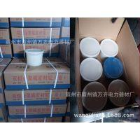 质检达标工程专用 嵌缝密封胶 双组份聚硫密封膏