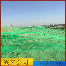 贵阳绿化网防尘网 盖土网价格 兰州防尘网的销售