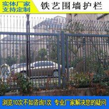 揭阳建筑隔离隔离栅 云浮园林防护栏现货 方管围栏多少钱