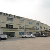 深圳市优胜金属制品有限公司