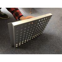 大圆孔-小圆孔-16mm直径圆孔银灰色铝单板指定德普龙厂家