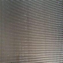 收口网 金属穿孔板幕墙 广东冲孔网厂