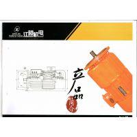 锥形转子 ZDR 12-4 1.5KW B/D 锥形调速电机 南京永力电机
