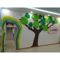 青岛幼儿培训学校设计装修 青岛早教中心设计装修 青岛幼教中心设计图