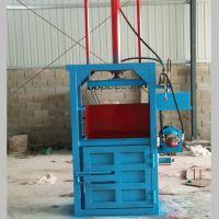 编织袋塑料瓶压块机 废铁铝制品打包机 启航立式边角料液压打包机