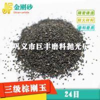 直销AL2O3含量75刚玉地坪砂 防腐高硬度棕刚玉地坪材料