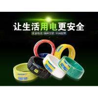 郑州三厂电线|郑州三厂电缆|郑星电线_郑州电缆三厂销售部