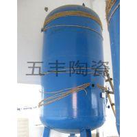 供应电厂含煤废水处理设备剩余氨水过滤器