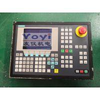 西门子802C触摸屏6FC5500-0AA11-1AA0维修