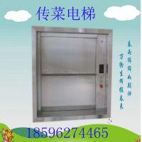 资质齐全的杂物电梯传菜电梯餐梯载货电梯厂家--山东欣达电梯xd-2