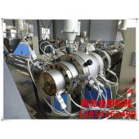 PE给水管生产设备 PE管设备生产厂家