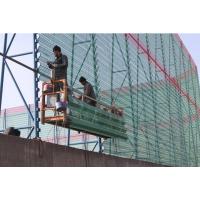 在江苏哪里有防风抑尘网 防风抑尘网哪里可以施工安装?怎么安装多少钱一米