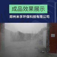 食品加工厂大门喷雾车辆通道消毒设备防疫工作售后保障