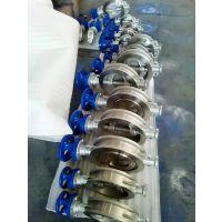 不锈钢蝶阀生产厂家 三偏心对夹蝶阀 D373W-16P DN125 对夹蝶阀 巨远阀门