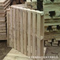 北京定做木托盘 厂家直销 13651386528
