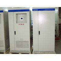 恒国电力供应镇江55KVA/TT三相电力UPS不间断电源