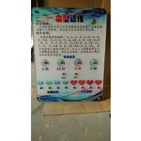 BG-014嘉育诚壁挂式科技展品、科普仪器——血型与遗传