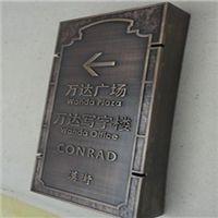 厂家批发国标W72钨铜板 500*500mm弧触头钨铜板 切割钨铜块