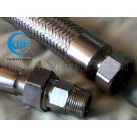 金属软管品优,金属管优质,软管质优价廉-开外尔