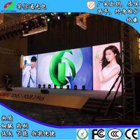 大型辩论赛背景墙P3.91高清LED租赁屏日字架安装电视显示宣传动态视频屏幕华信通