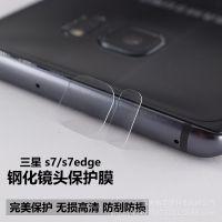 三星s8手机钢化镜头膜 s7edge后摄像头圈s6保护膜2.5D镜头玻璃膜