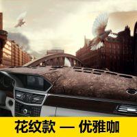 2018款吉利帝豪GS/GL百万款新远景SUV中控仪表台避光垫X6防晒2017
