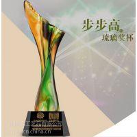 广州定做琉璃奖杯,琉璃摆件纪念品,办公摆件礼品定制,领导退休纪念品