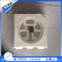 阶新科技SK6813灯珠 断点续传LED 5050RGB 内置IC全彩灯