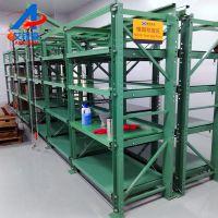 深圳重型抽屉式模具架