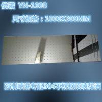 厂家供应酒店泳池过道强制喷淋304不锈钢顶喷花洒1000x300感应强制淋浴器