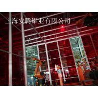 安腾铝业工业铝型材机器人防护罩围栏隔断加工组装