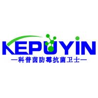 丙纶细旦丝,丙纶FDY 纺丝 30D 纳米抗菌剂 高新技术企业