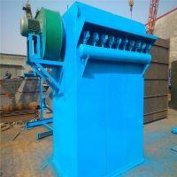 供应工业脉冲除尘器 袋式除尘器 工业环保除尘设备 现货供应