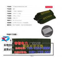 河北帝智专业厂家40*70cm吸水膨胀袋