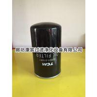 TCM机油滤芯20801-01441品质一流