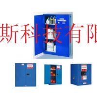 哪里购买RYS-SYSBEL型弱腐蚀性化学品储藏柜操作方法