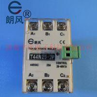 朗风电气 无触点接触器 T44N25-3P 原装正品