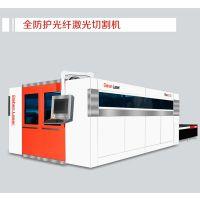 互换式交换工作台1000w光纤激光切割机 大汉激光认证品牌