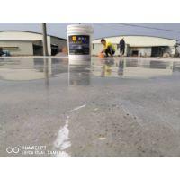 龙城、大浪、民治水泥渗透地坪+工厂地面起灰处理+厂房地坪固化