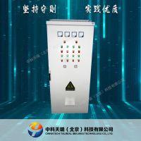 变频控制柜250A厂家成套定制 中科天瑞北京