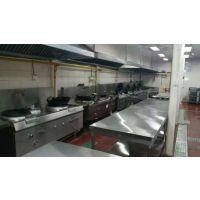 厨房工程,食堂厨房工程,厨房整体设计安装,买厨房设备上厨具营行