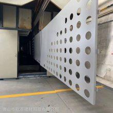 河南外墙冲孔铝单板幕墙 郑州氟碳喷涂铝单板厂家欧百建材扣板天花