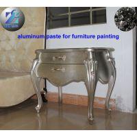 致才颜料厂家供应强闪型铝银浆,用于家具漆添加颜料