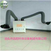 迅阳移动式焊烟净化器焊接烟尘除尘器工业废气烟雾处理设备单双臂环评环保