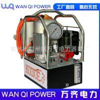 电动扭力扳手液压泵,扳手专用泵,REW-700电动泵