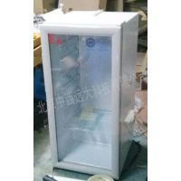 防爆冰箱(有防爆证) 型号:NSF26-120L 库号:M256373