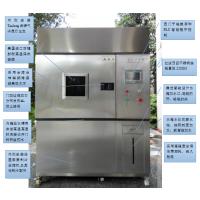 JMH-SUN500-S智能风冷氙灯耐候箱